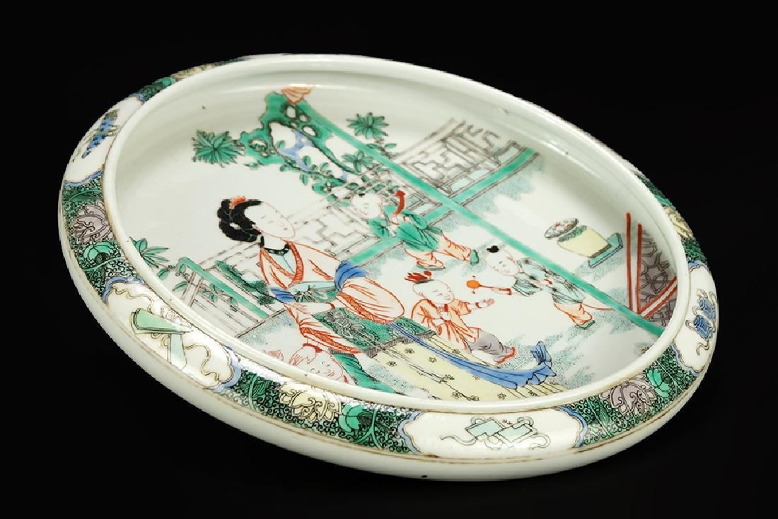 A Chinese Famille Verte Porcelain Low Bowl.
