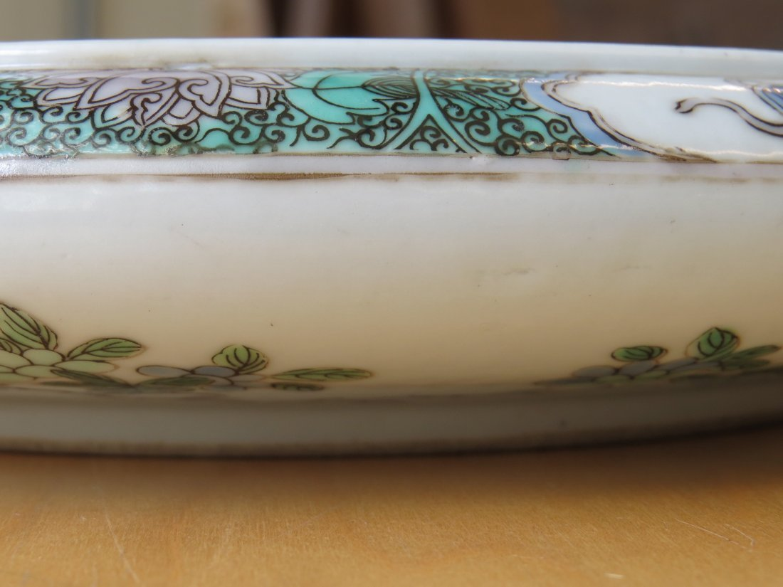 A Chinese Famille Verte Porcelain Low Bowl. - 5