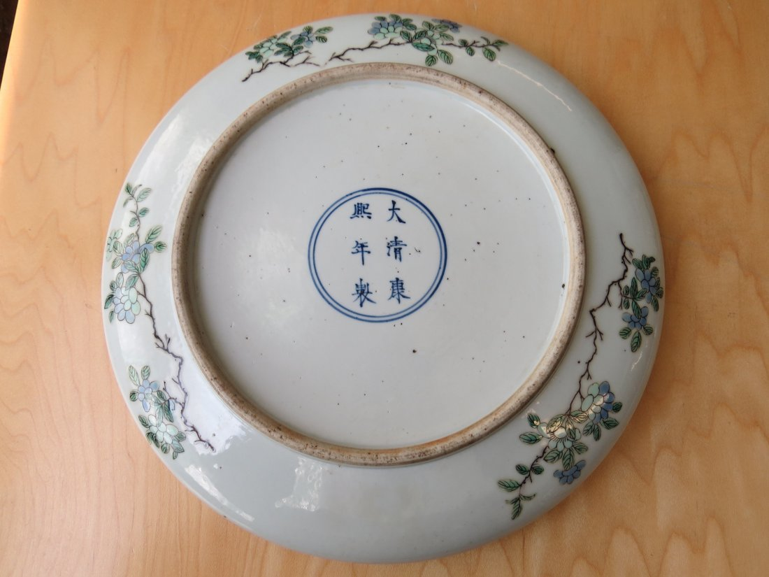 A Chinese Famille Verte Porcelain Low Bowl. - 8