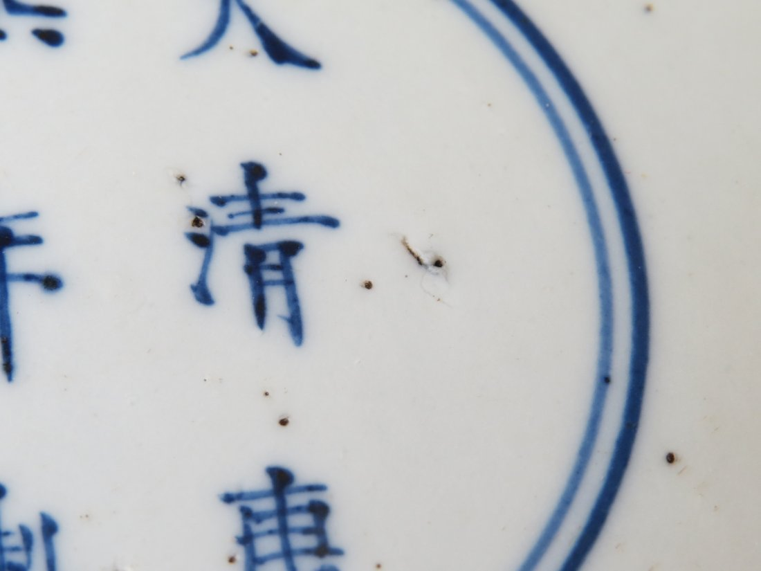 A Chinese Famille Verte Porcelain Low Bowl. - 9