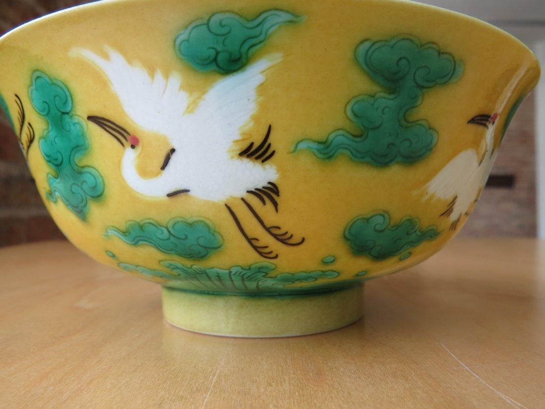 A Chinese Porcelain 'Crane' Bowl. - 5