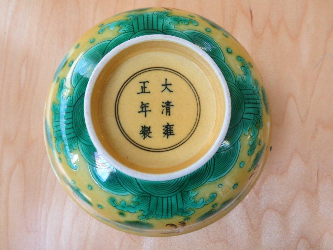 A Chinese Porcelain 'Crane' Bowl. - 6