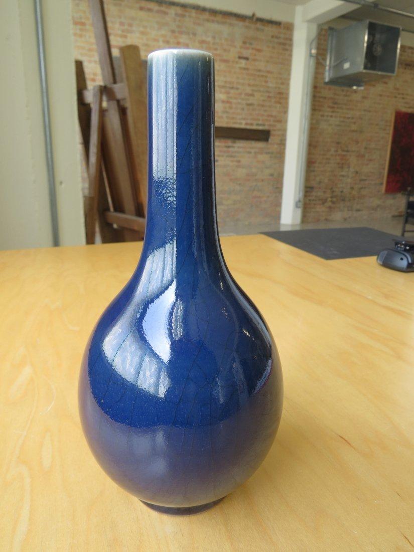A Chinese Cobalt Glazed Bottle Form Vase. - 2