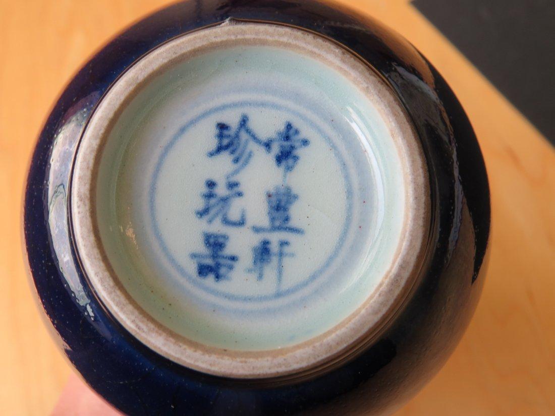 A Chinese Cobalt Glazed Bottle Form Vase. - 6