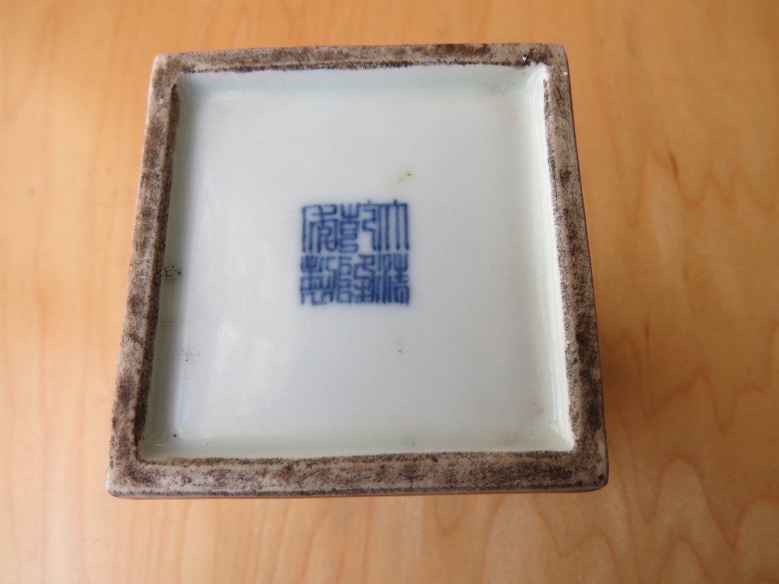 A Chinese Porcelain Brush Pot. - 6