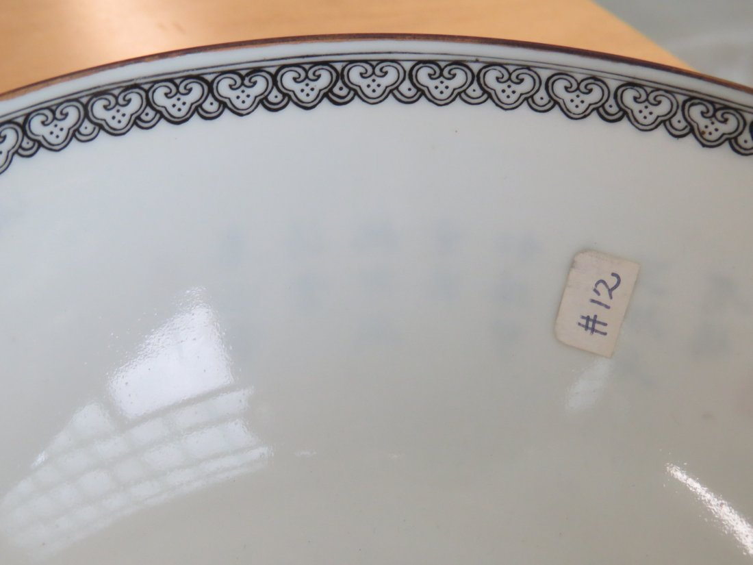 A Pair of Chinese Republic Porcelain Bowls. - 4