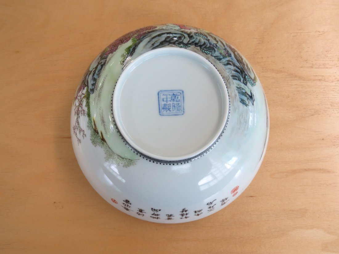 A Pair of Chinese Republic Porcelain Bowls. - 8