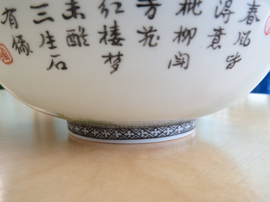A Pair of Chinese Republic Porcelain Bowls. - 9
