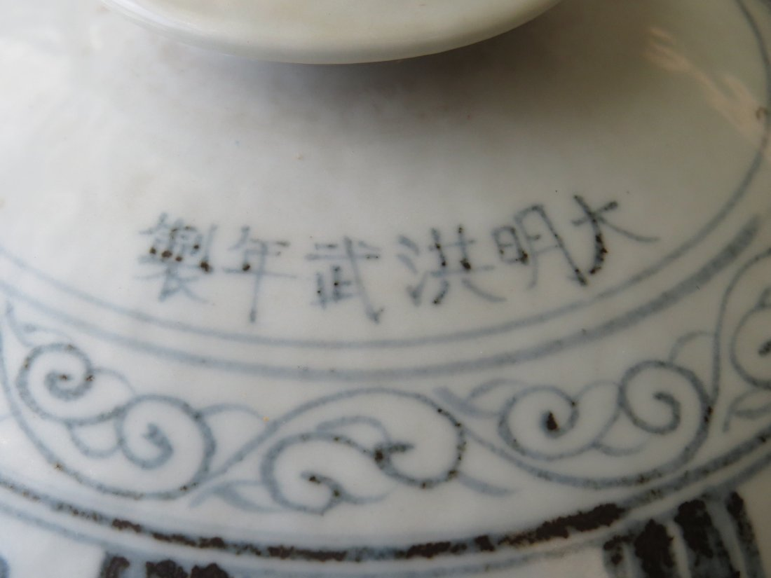 A Chinese Grisaille Decorated Porcelain Vessel. - 7