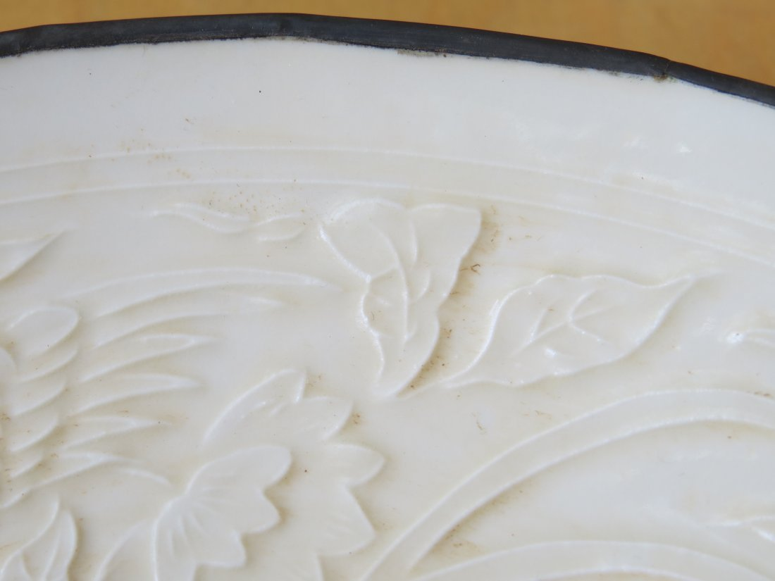 A Chinese Ding Ware Porcelain Bowl. - 5
