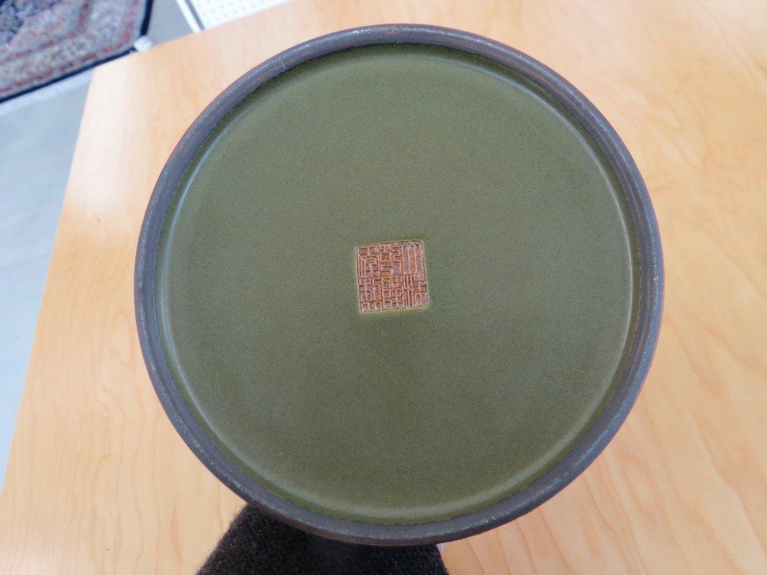 A Chinese Tea Dust Glazed Handled Vase. - 7