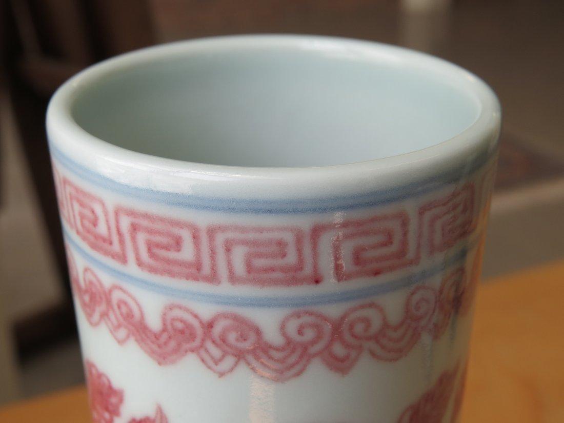 A Chinese Copper Red Glazed Bottle Form Vase. - 4