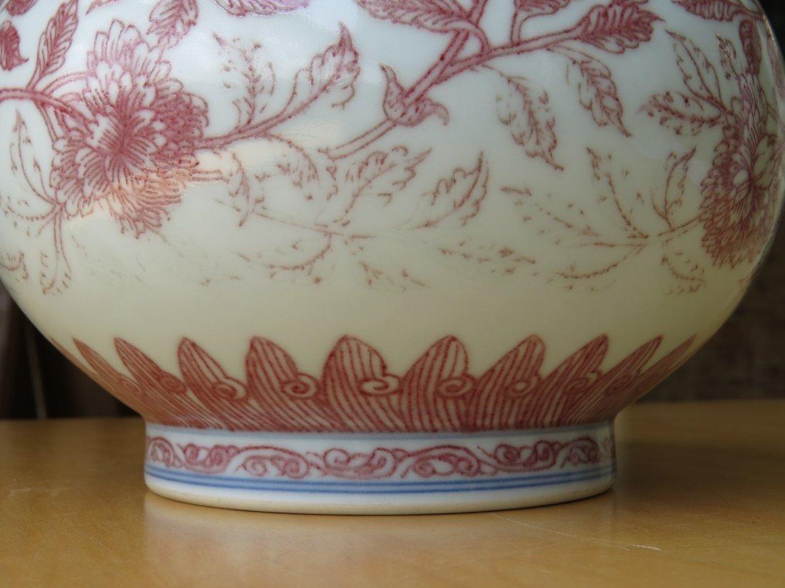 A Chinese Copper Red Glazed Bottle Form Vase. - 5