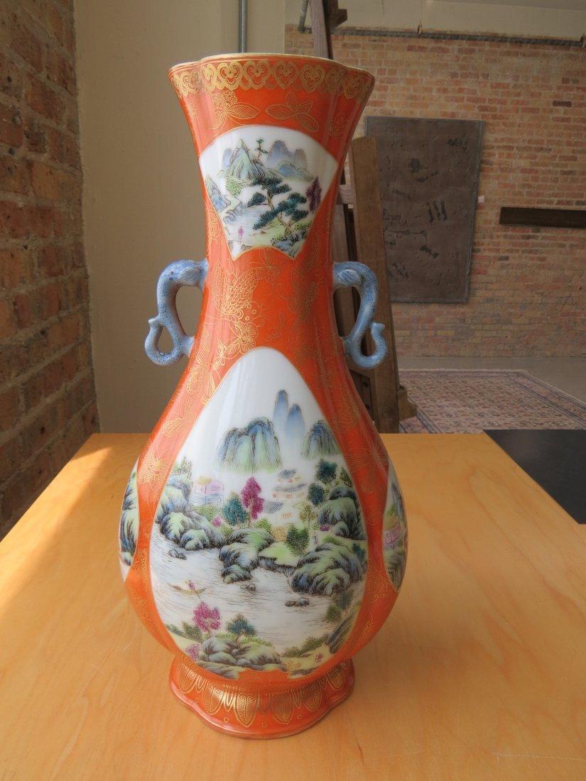 A Chinese Famille Rose Porcelain Vase. - 2