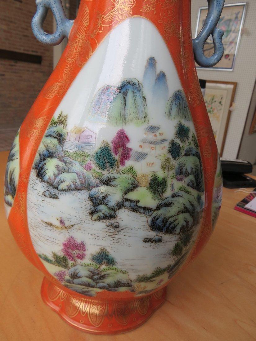 A Chinese Famille Rose Porcelain Vase. - 4