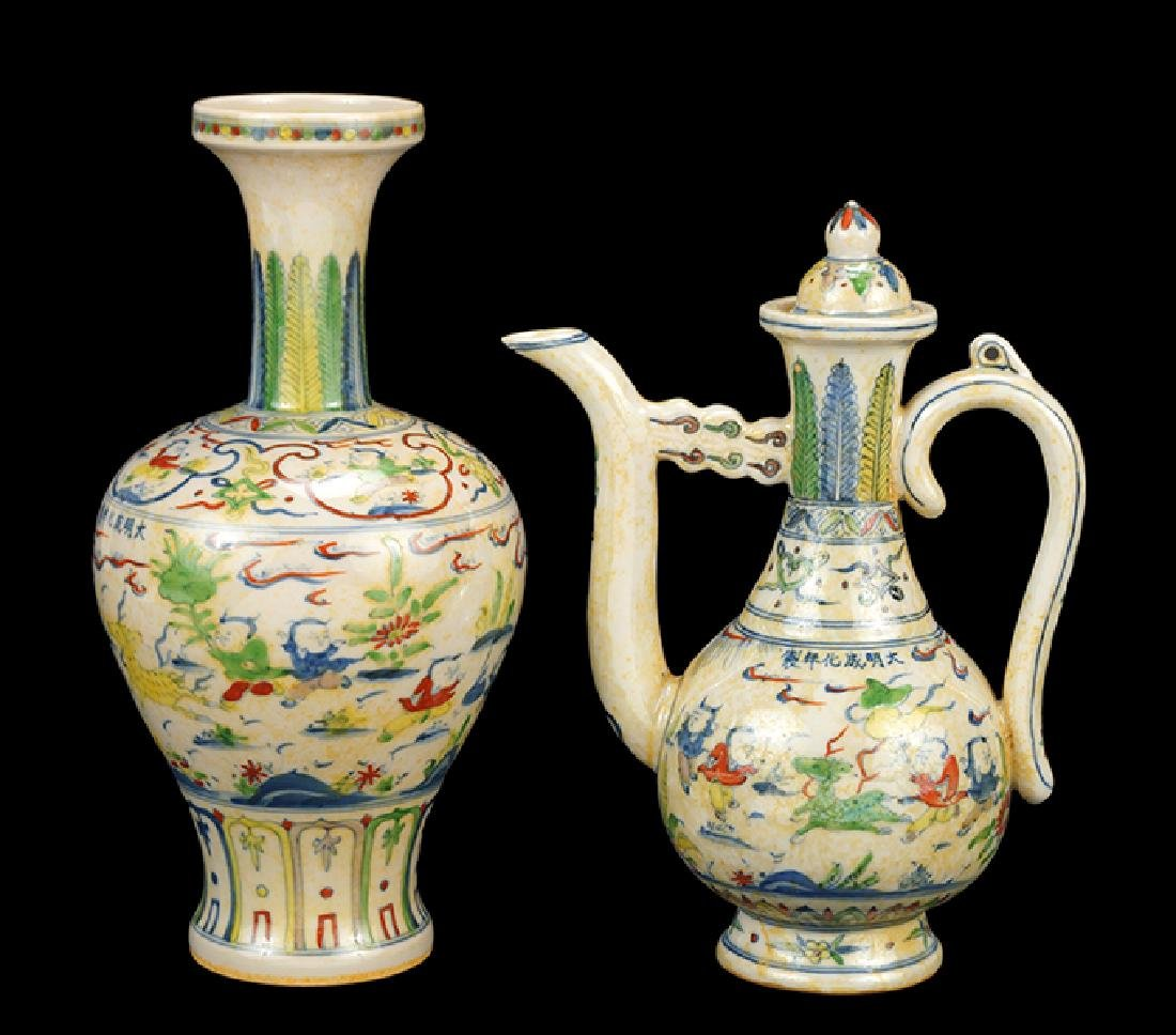 Two Chinese Doucai Glazed Porcelain Vessels.