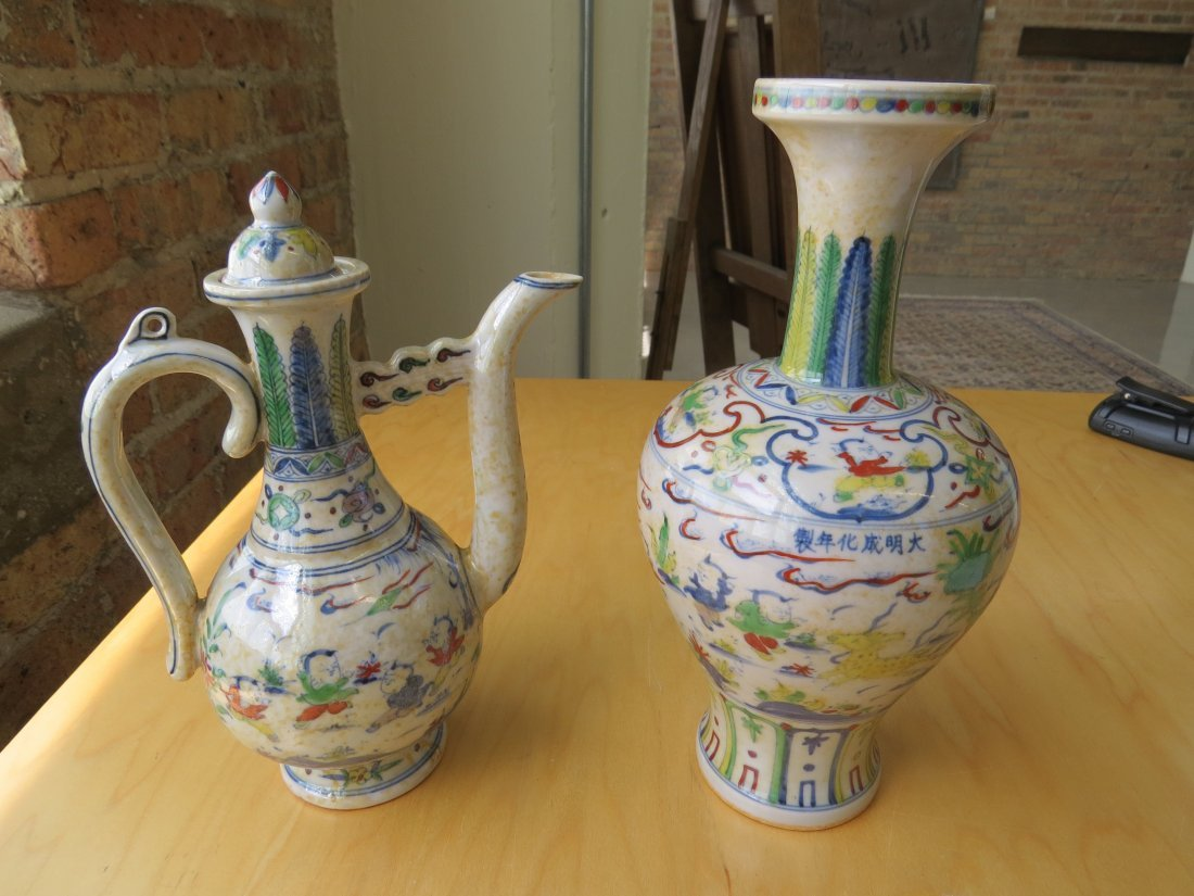 Two Chinese Doucai Glazed Porcelain Vessels. - 2