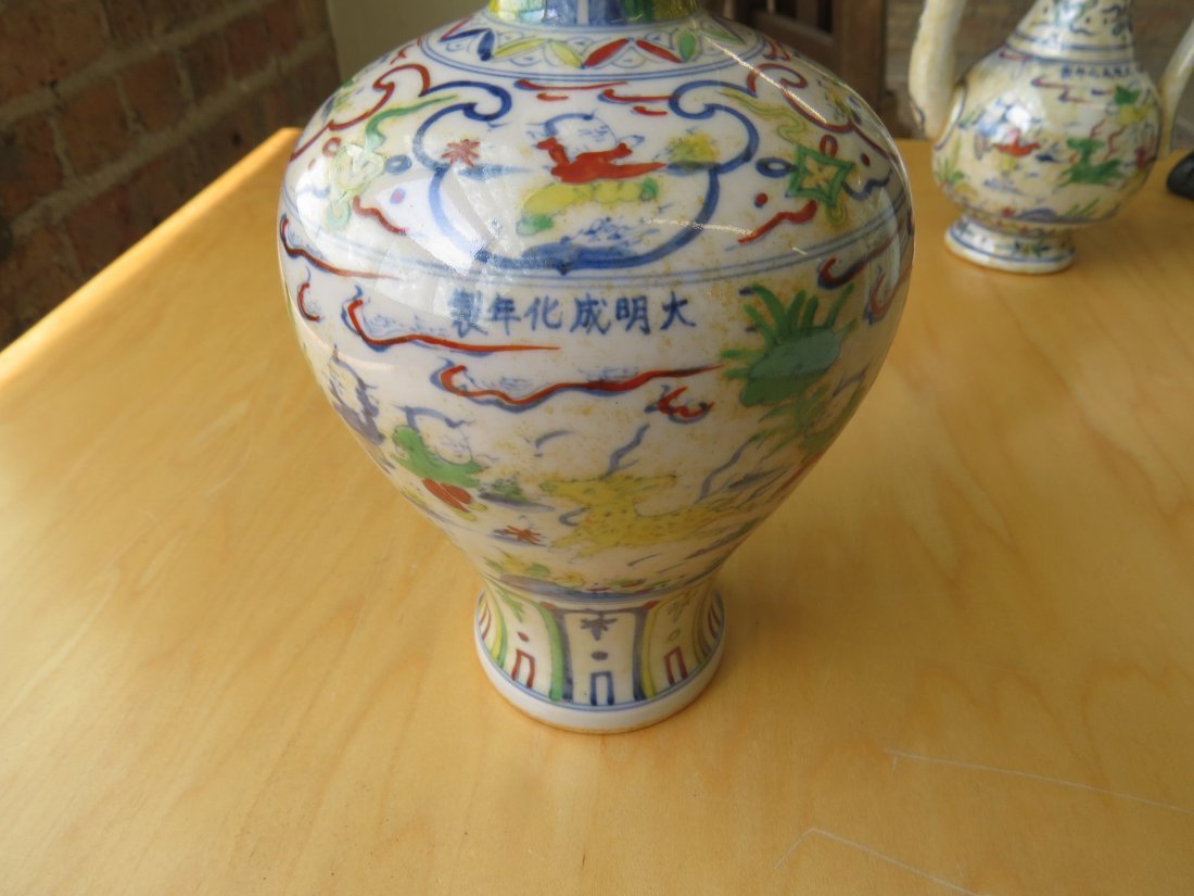 Two Chinese Doucai Glazed Porcelain Vessels. - 9