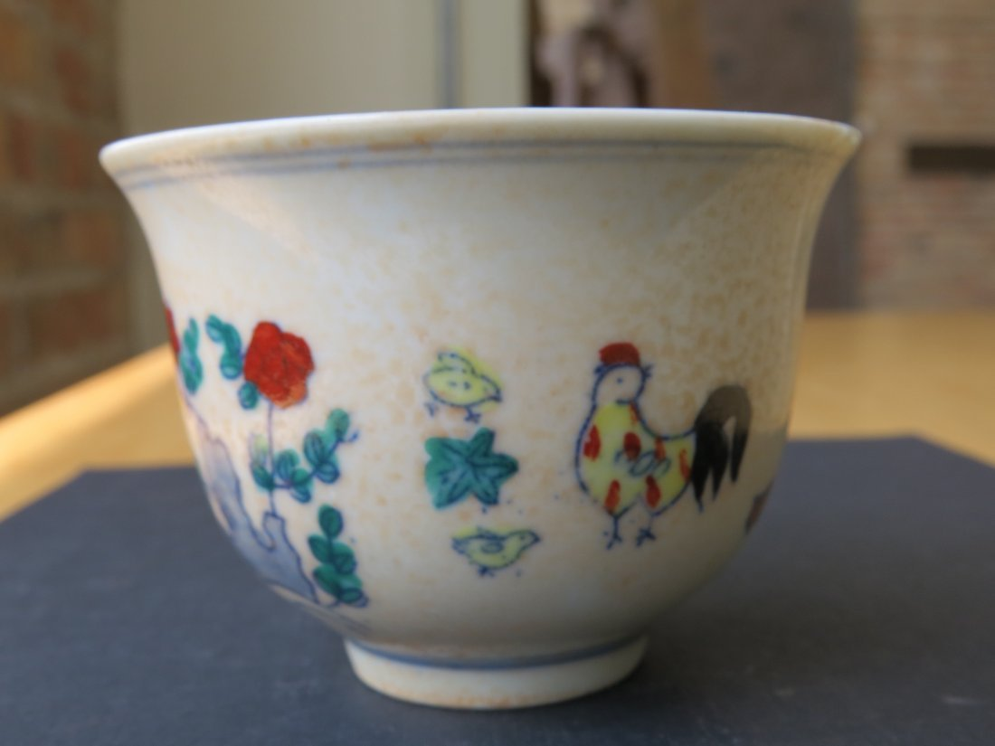 Three Chinese Doucai Glazed Porcelain Cups. - 4