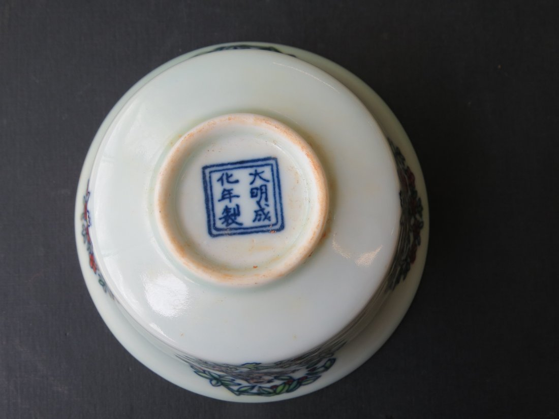 Three Chinese Doucai Glazed Porcelain Cups. - 7