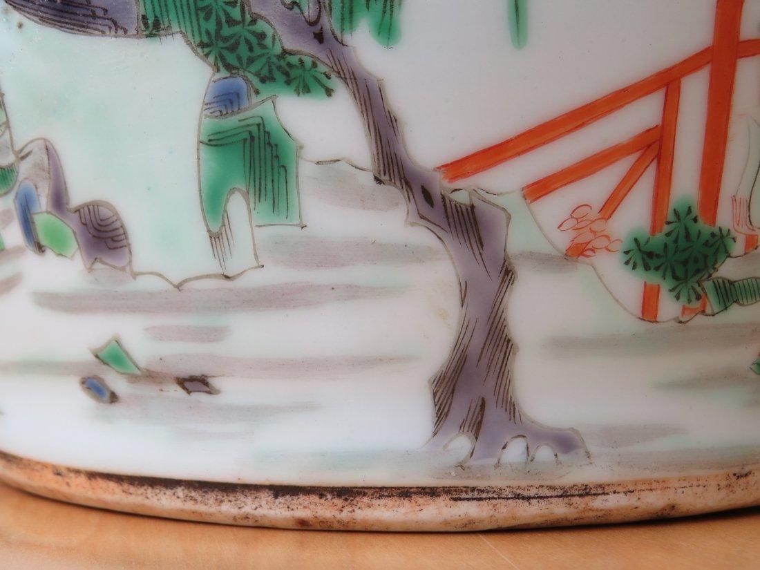 A Chinese Famille Verte Porcelain Bowl. - 4