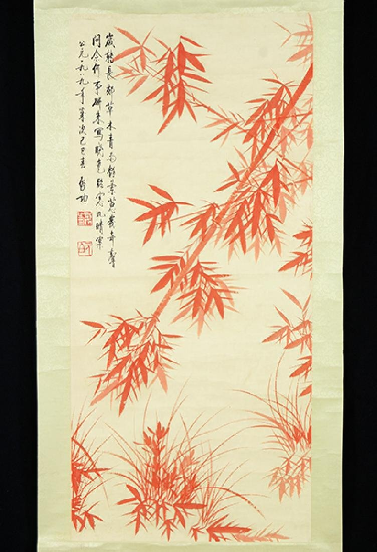 After Qigong (Chinese, 1912-2005) Bamboo And