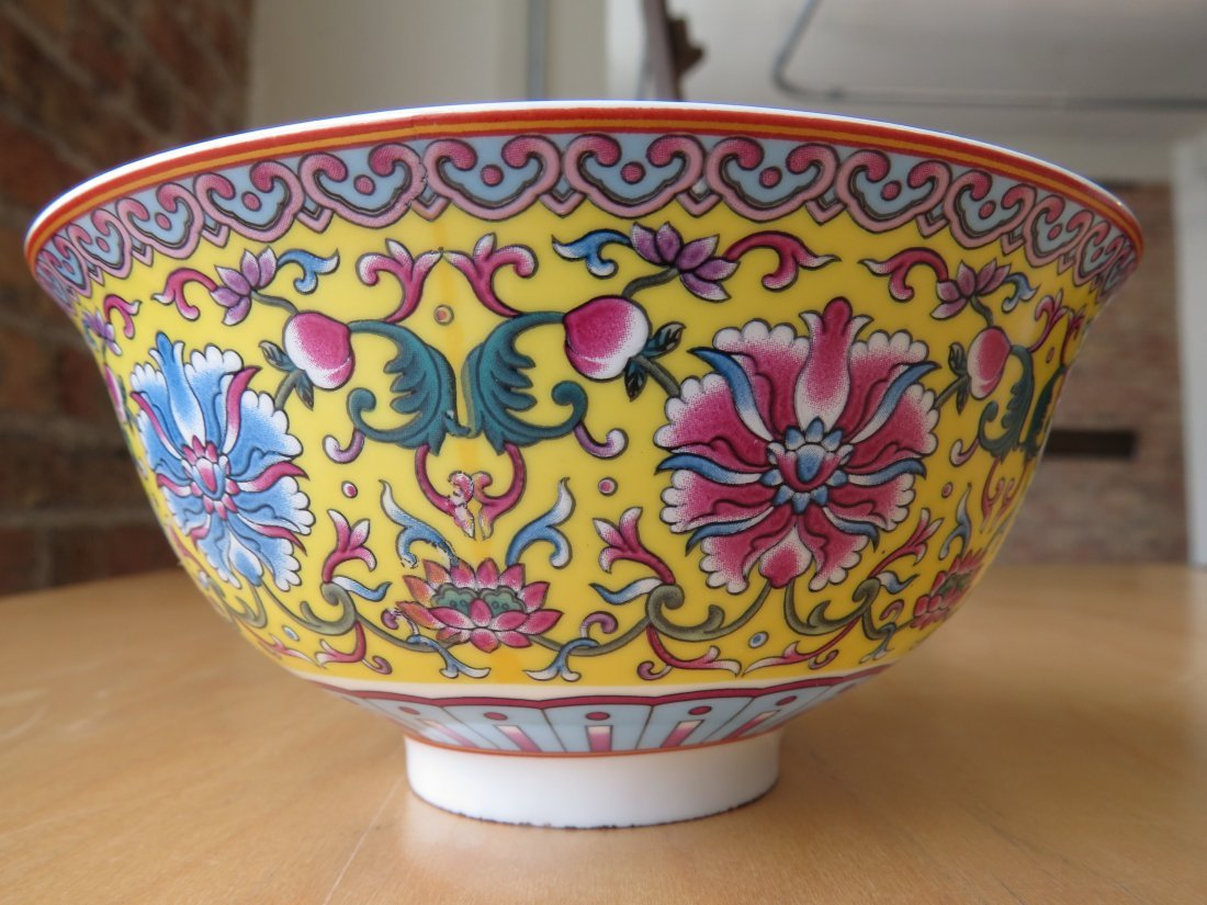 A Chinese Porcelain Bowl. - 2
