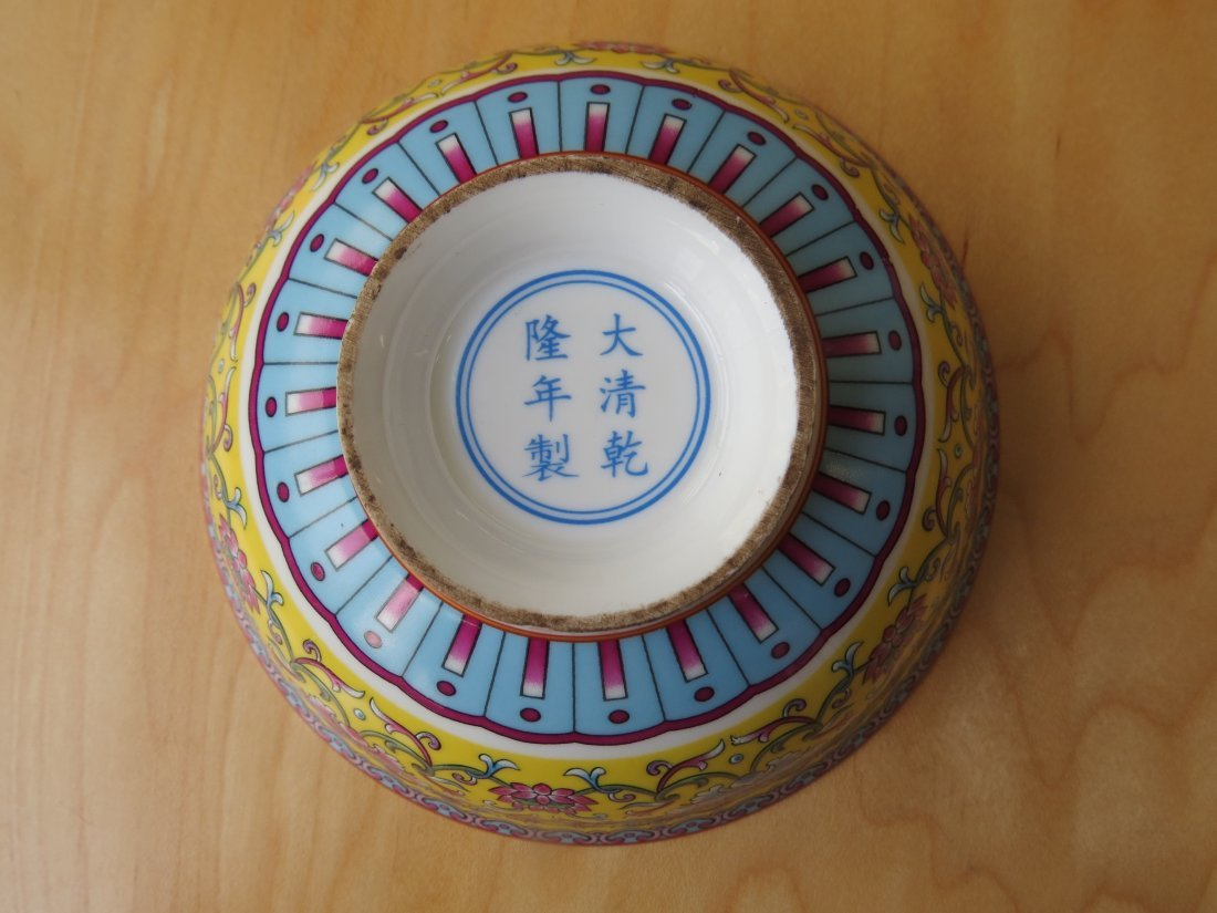 A Chinese Porcelain Bowl. - 4