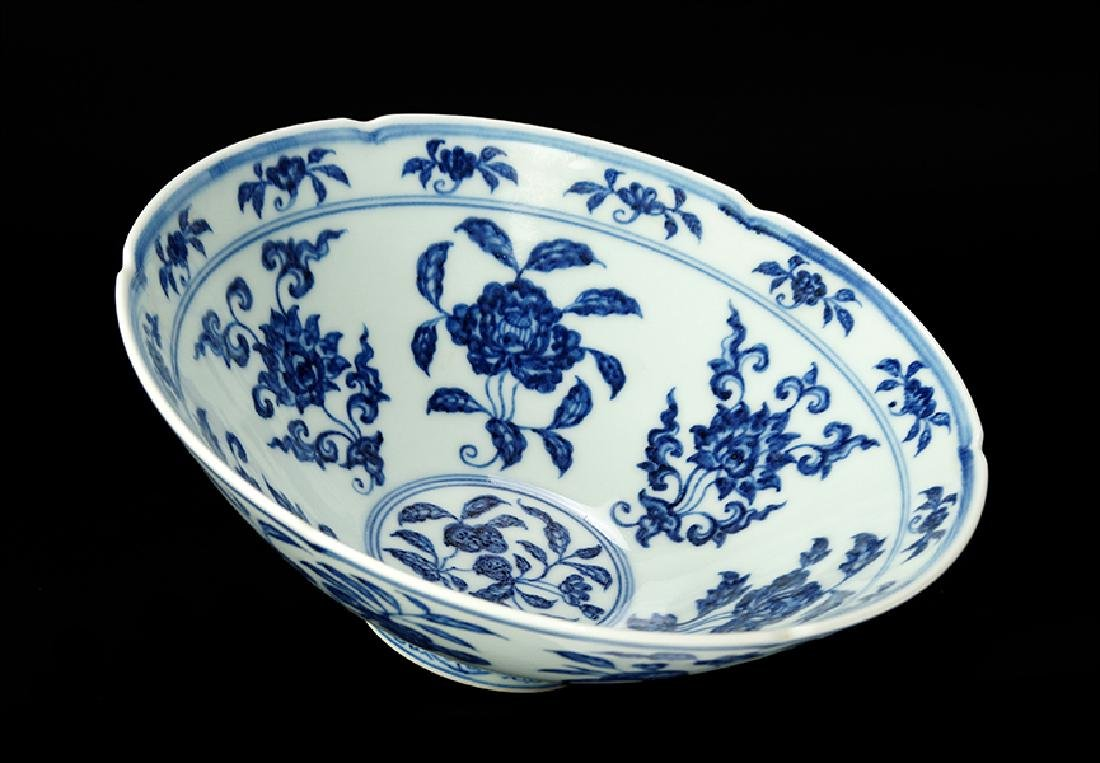 A Chinese Blue and White Porcelain Conical Bowl.