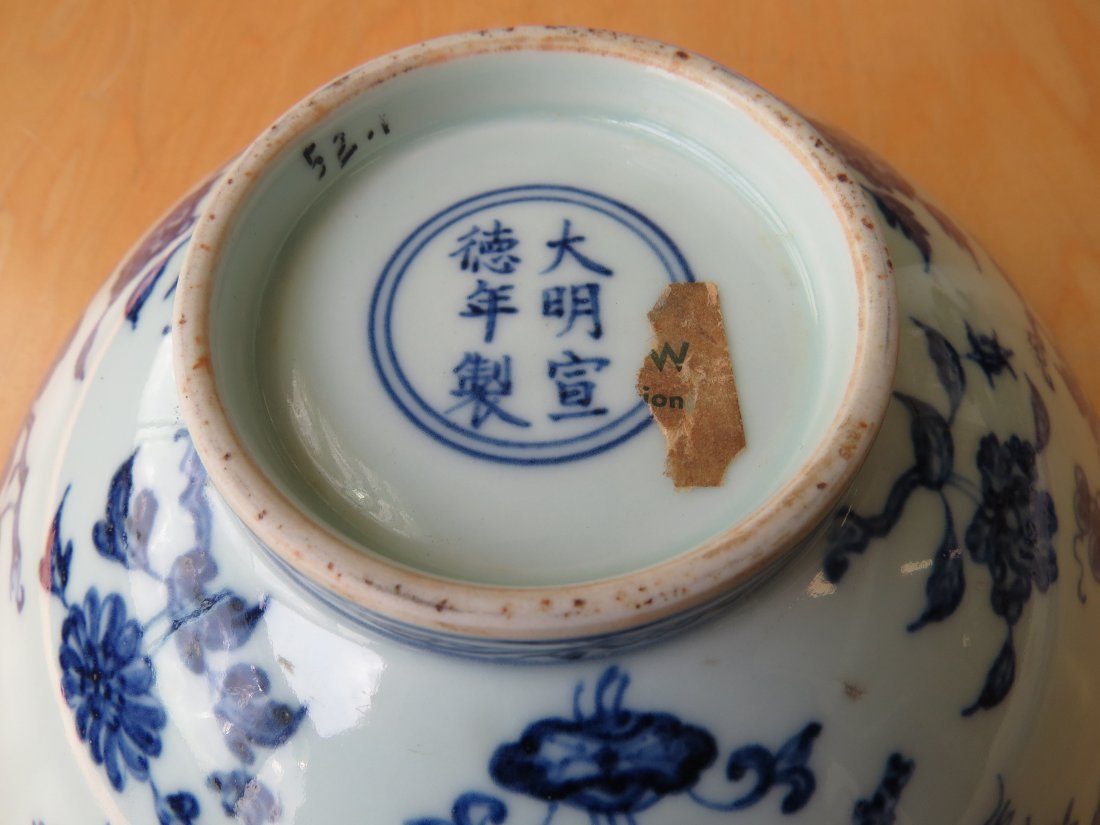 A Chinese Blue and White Porcelain Conical Bowl. - 4