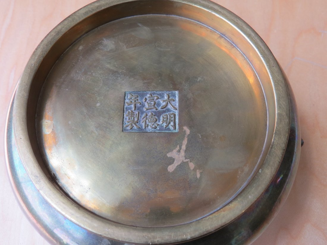 A Chinese Brass Censer and Stand. - 8