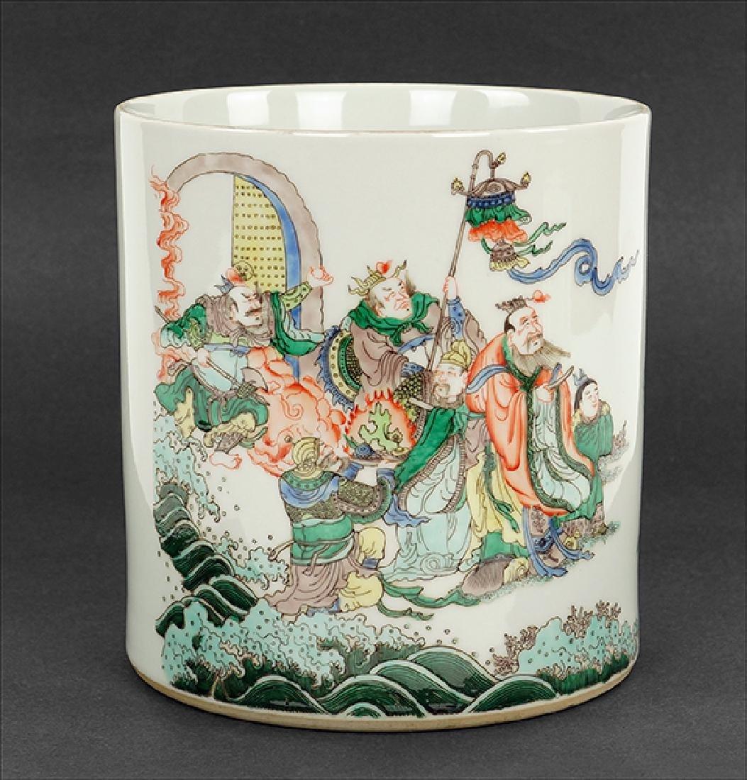 A Chinese Famille Verte Porcelain Brush Pot.