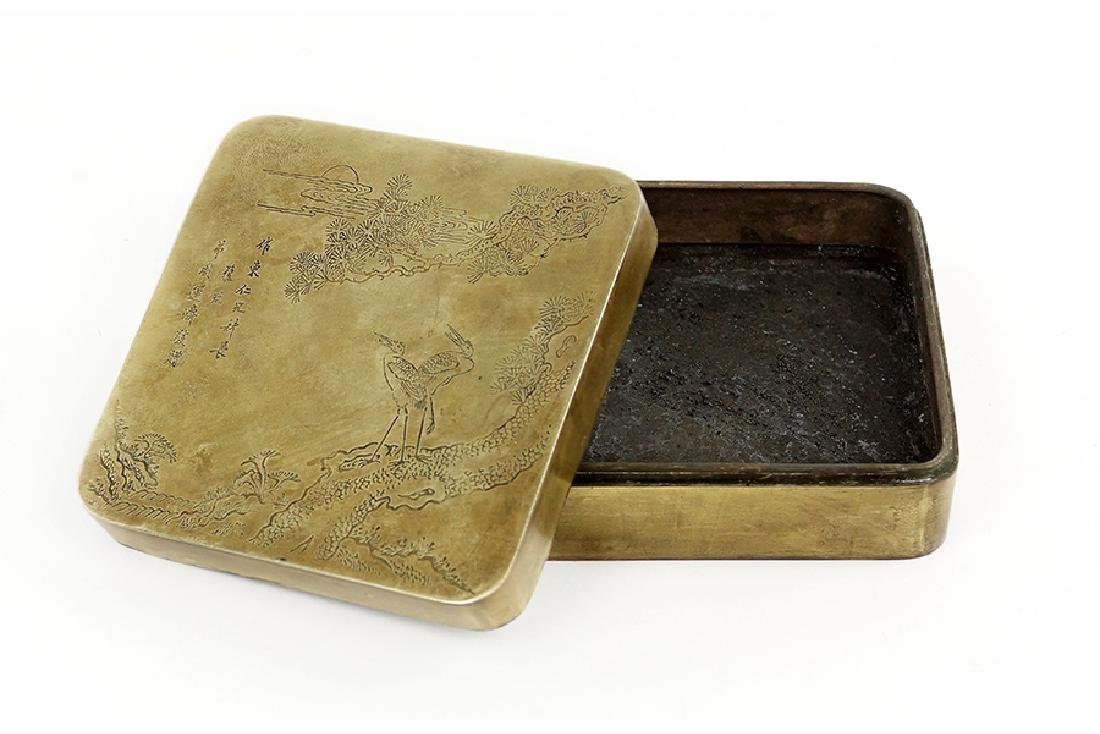 A Chinese Bronze Inkstone Box.