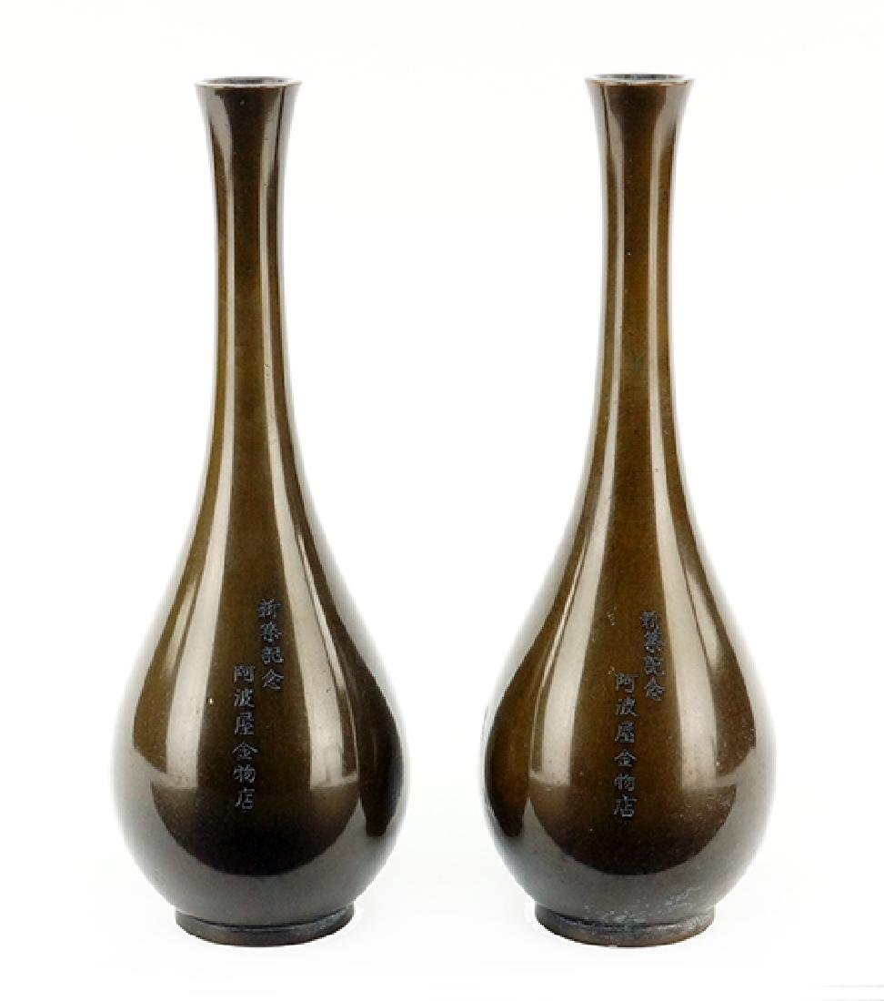 A Pair of Japanese Bronze Bottle Form Vases.