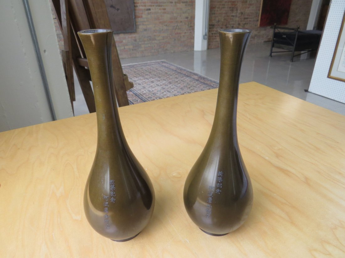 A Pair of Japanese Bronze Bottle Form Vases. - 2