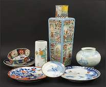 A Collection of Asian Porcelain Items.