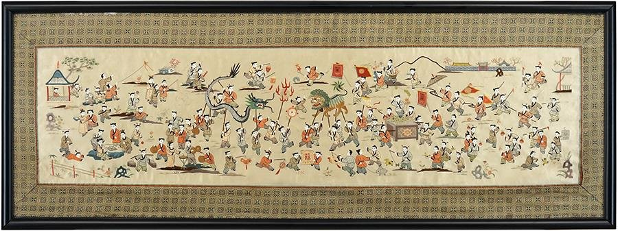 A Chinese Embroidered Silk Panel.