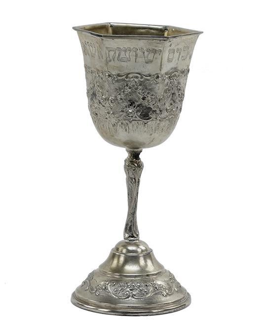 A German .800 Silver Kiddush Cup.