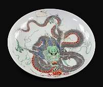 A Chinese Famille Verte Porcelain Dragon Charger.