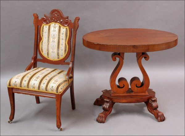 711006: VICTORIAN STYLE UPHOLSTERED WALNUT PARLOR CHAIR