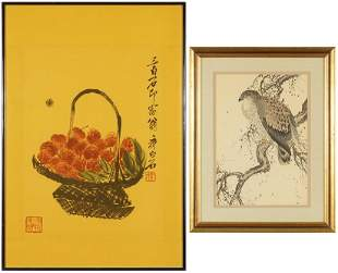 Artist Unknown (Chinese, 20th Century) Basket of