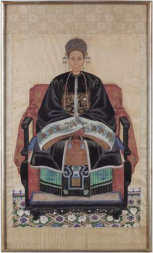 A Chinese Ancestral Portrait.
