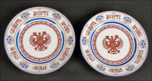 792122: TWO RUSSIAN PLATES.