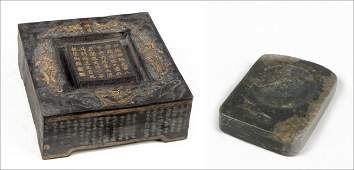803115: CHINESE CARVED INK STONE.