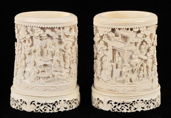 833050: PAIR OF CHINESE CARVED IVORY BEAKERS.