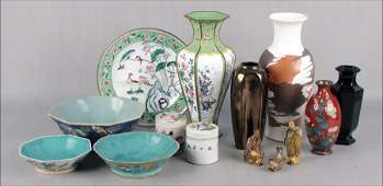 993003: CHINESE ENAMELED PLATE AND VASE.