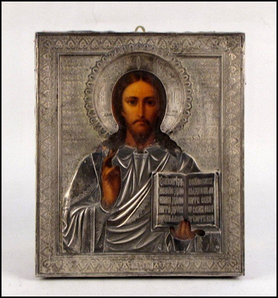 1042036: EARLY 20TH CENTURY RUSSIAN ICON.