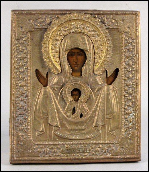 1052015: 20TH CENTURY RUSSIAN ICON.