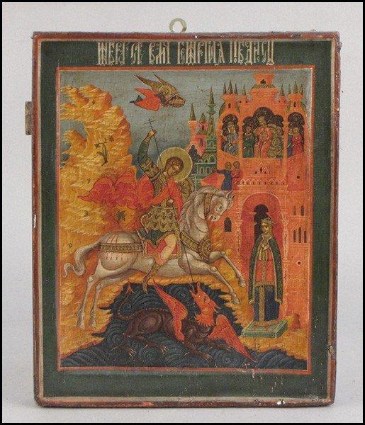 1052019: 20TH CENTURY RUSSIAN ICON.