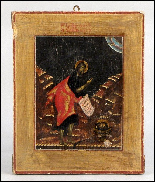 1052024: 20TH CENTURY RUSSIAN ICON DEPICTING JOHN THE B